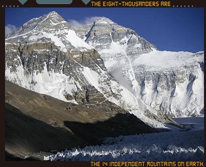 8,000m峰14座とは - アンバサダ...